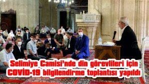 DİN GÖREVLİLERİ İÇİN COVİD-19 BİLGİLENDİRME TOPLANTISI DÜZENLENDİ
