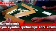'SİLAHLI TEHDİT' SUÇUNDAN ARANMASI ÇIKTI