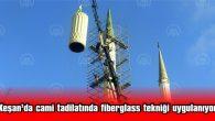 KEŞAN'DA CAMİ TADİLATINDA 'FİBERGLASS TEKNİĞİ' UYGULANIYOR
