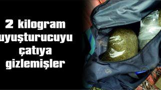 POLİS ÜÇÜNCÜ ŞÜPHELİYİ YAKALAMAK İÇİN ARAŞTIRMA BAŞLATTI